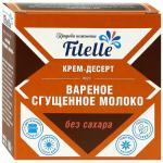 """Крем-десерт - Вареное сгущенное молоко """"Fitelle"""", 100g"""